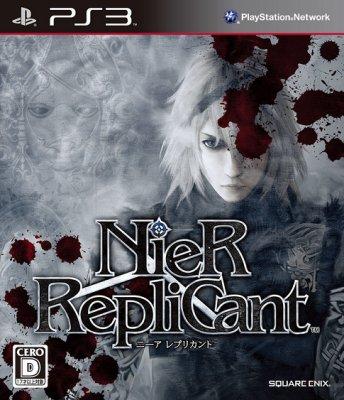 PS3 尼爾:人工生命 (NieR Replicant) 初回版 純日版 二手品