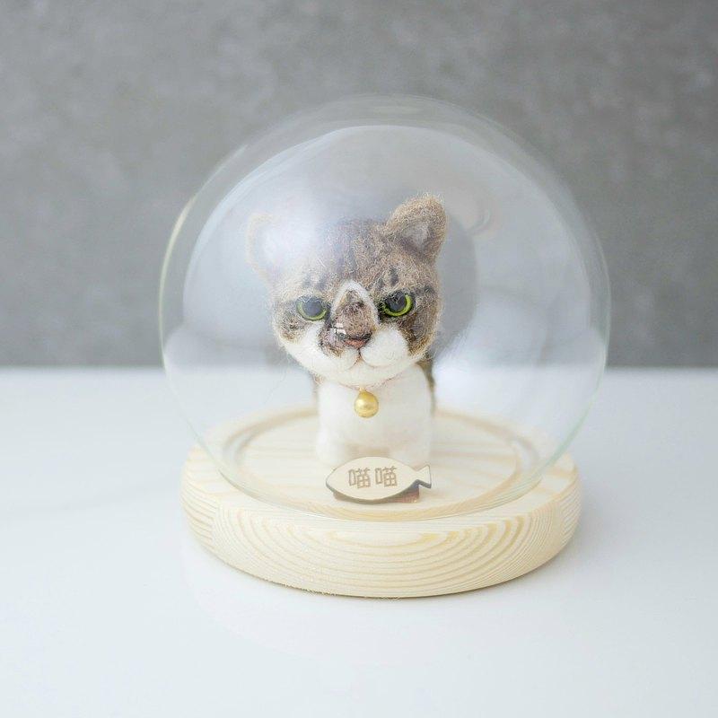 客製寵物羊毛氈 虎斑貓 豆豆貓系列 客製化 情人節 聖誕禮物