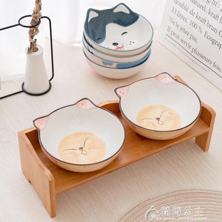 陶瓷貓碗架子保護頸椎高腳雙碗防滑貓飯碗貓糧碗防濺防打翻貓水碗