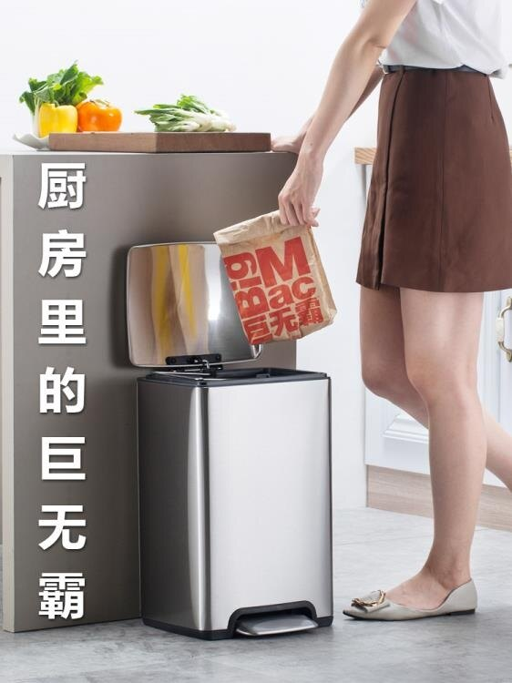 戶外垃圾桶 不銹鋼廚房垃圾桶家用大號大容量腳踏式有蓋客廳創意防臭分類帶蓋 DF  萬聖節狂歡