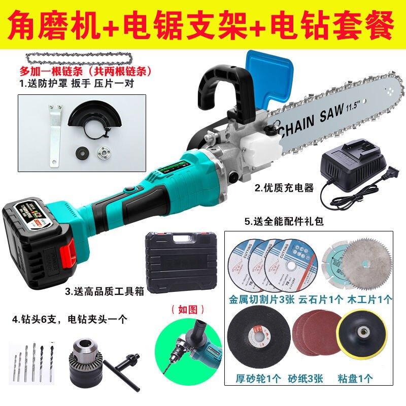 2021搶先款 電鋸 角磨機改裝電鏈鋸鋰電池電動電鋸伐木鋸充電式戶外兩用多功能小型