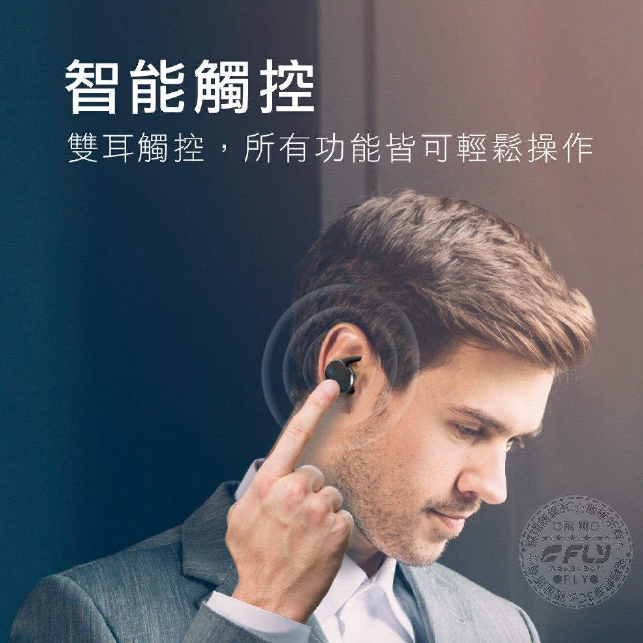 《飛翔無線3C》KINYO 耐嘉 BTE-3895 觸控式藍牙立體聲耳機麥克風◉公司貨◉藍芽通話◉真無線◉含充電盒