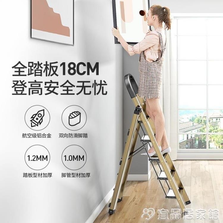 伸縮梯 格美居梯子家用室內多功能折疊晾衣架兩用加厚伸縮鋁合金人字梯 宜品