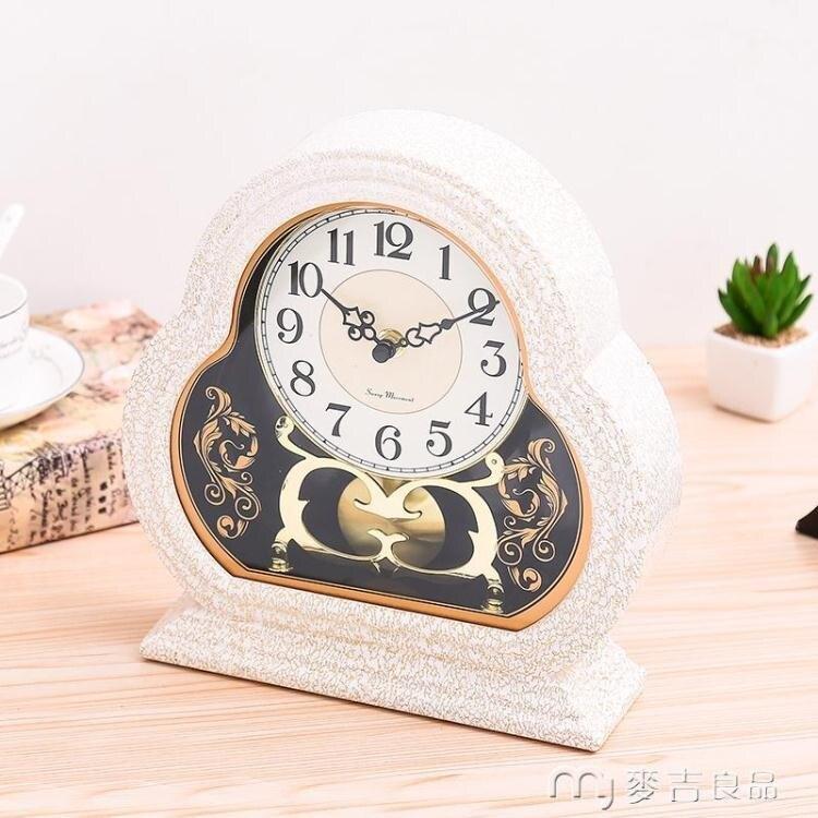 台鐘 歐式復古座鐘創意桌面擺飾客廳大號鐘表靜音台式擺鐘美式時鐘【全館免運 限時鉅惠】