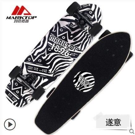 滑板瑪克拓普青少年刷街大魚板滑板車男女生小魚板成人四輪初學者滑板LX 非凡小鋪