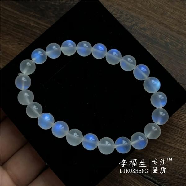 李福生冰種天然正品藍月光石長石手鏈 顆顆雙月光手串 奶油體藍光玻璃體8.5mm 附鑑定證書