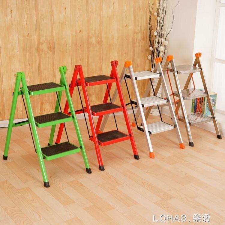 梯子家用摺疊梯凳二三四五步加厚鐵管踏板室內人字梯三步梯小梯子 nms 時尚學院