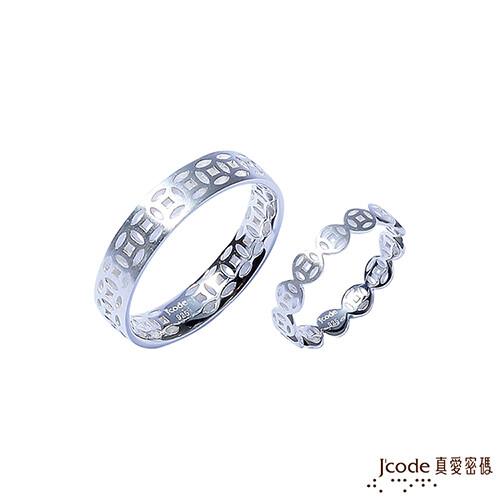 j'code真愛密碼銀飾 連環賺純銀成對戒指