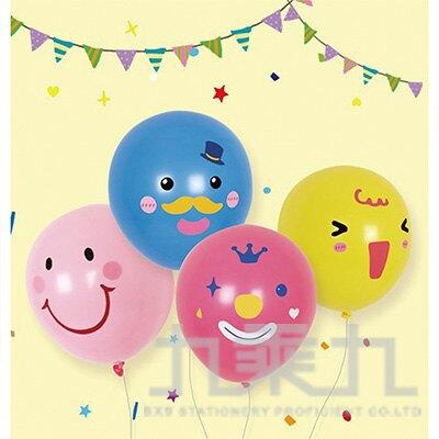 派對佈置-10吋氣球+表情造型貼 DE-03111