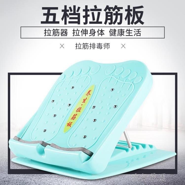 拉筋板 拉筋板瘦小腿神器健身器材斜踏板家用拉筋凳瘦腿伸筋器折疊抻筋板