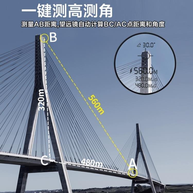 測距儀 優利德測距儀手持望遠鏡激光高精度戶外高爾夫測量儀測速測角測高 宜品