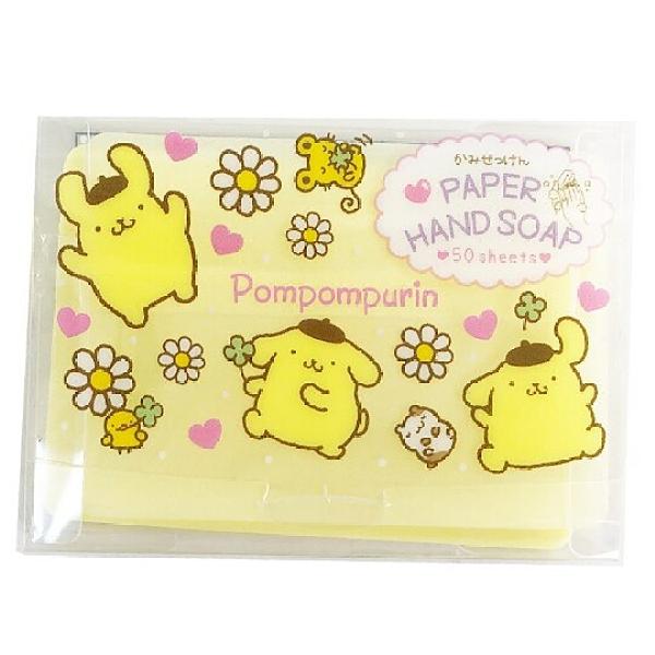 小禮堂 布丁狗 攜帶型盒裝紙肥皂 紙香皂 皂紙 (50入 黃 花朵) 5573133-64430