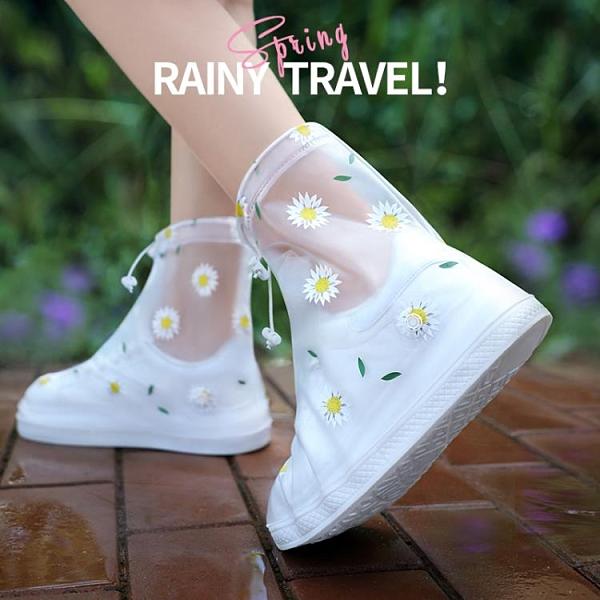 雨鞋套 鞋套防水防滑兒童下雨天雨鞋套加厚耐磨底水鞋硅膠成人防雨腳套女【幸福小屋】
