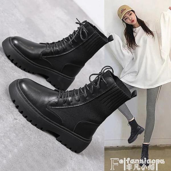 馬丁靴 馬丁靴女英倫風2021年新款加絨瘦瘦秋冬季百搭女鞋子雪地靴短靴子 非凡小鋪