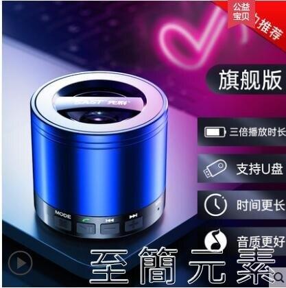 先科N612藍芽音箱小音響迷你便攜式小型家用無線重低音炮車載隨身大音量鋼炮