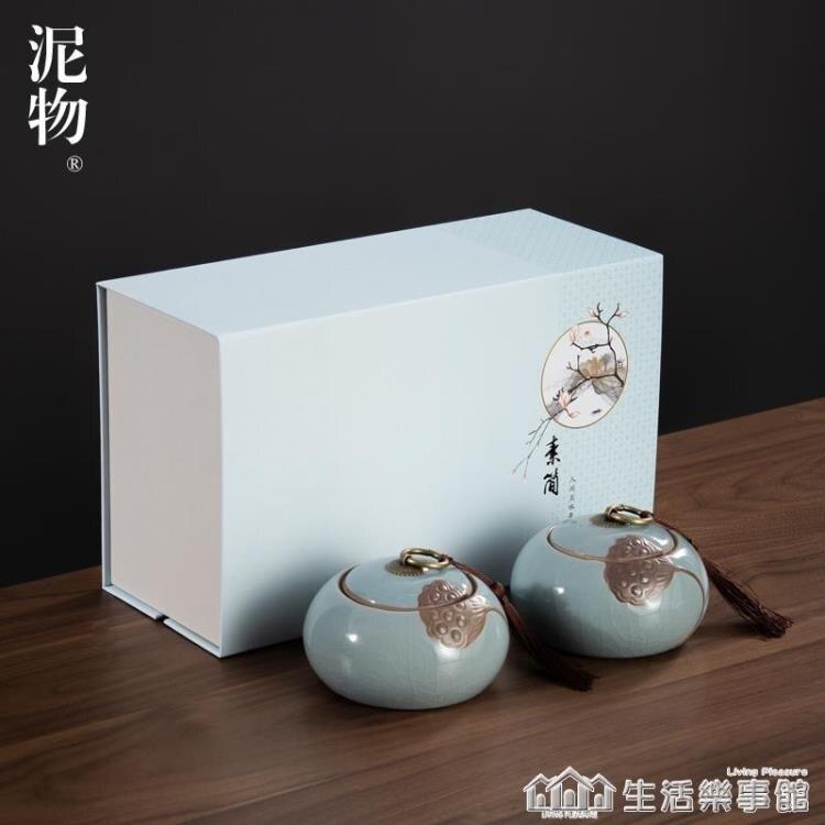 茶葉包裝盒空盒通用陶瓷茶葉罐綠茶儲茶罐雙罐高檔禮盒裝中秋定制 時尚學院