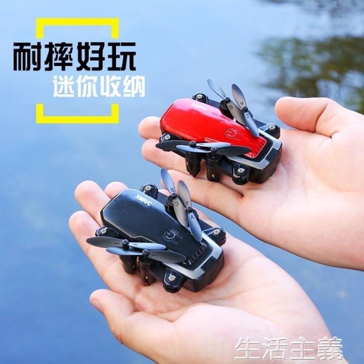 現貨 無人機 小型折疊航拍高清專業迷你無人機 兒童玩具飛行器感應 【新年禮物】