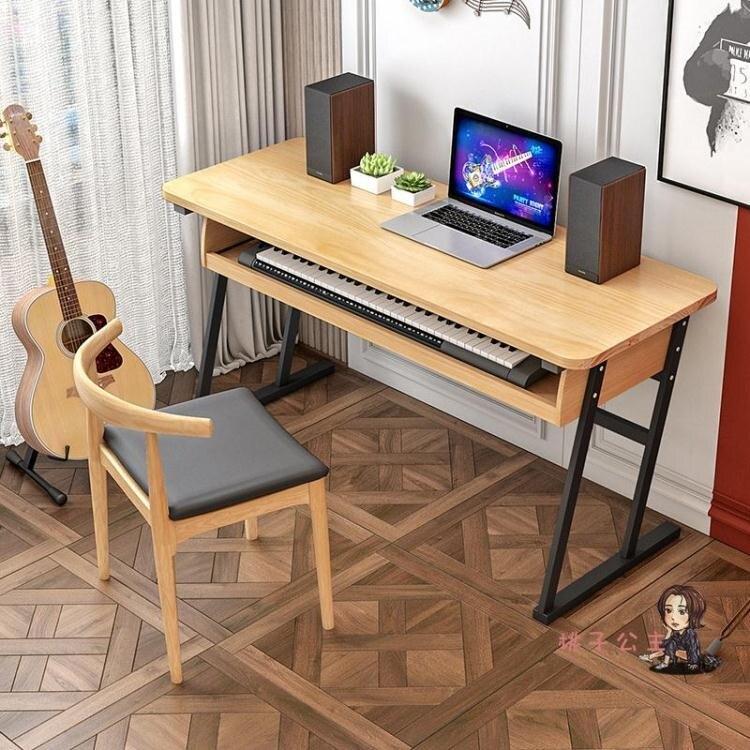 超低價!!音樂工作台 簡約經濟琴桌電鋼琴錄音棚工作台音樂工作桌編曲工作調音台桌子T