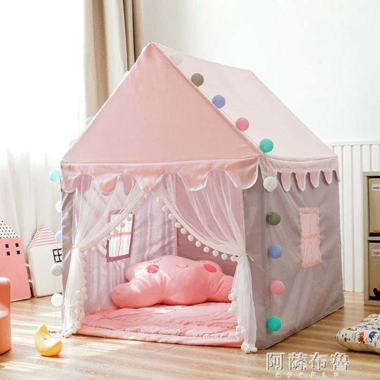 現貨 兒童帳篷 小斑鳩兒童遊戲帳篷室內游戲屋公主女孩家用小房子城堡床上分床神器