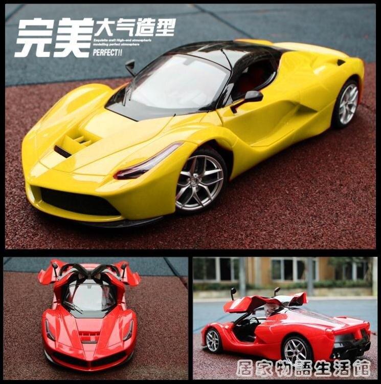 超大型遙控汽車可開門方向盤充電動遙控賽車男孩玩具跑車模型 時尚學院