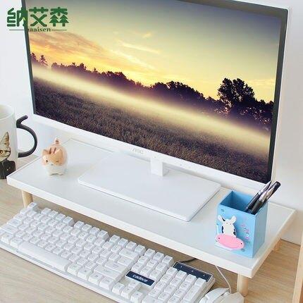 螢幕增高架 筆電增高架 抽屜收納架 木質 電腦 螢幕置物架 桌面整理架 電腦螢幕架 螢幕增高架 增高架 鍵盤收納 桌上架『全館免運 領取下標更優惠』