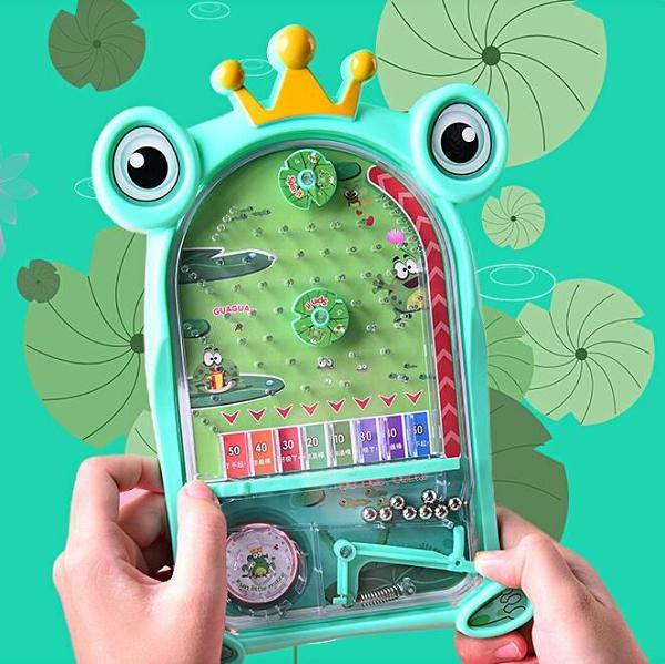 儿童玩具 兒童趣味彈珠機益智打珠子玩具親子互動桌面游戲創意生日禮物【快速出貨八折鉅惠】
