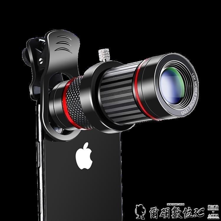 廣角鏡頭手機長焦鏡頭18倍高清望遠鏡變焦抖音自拍廣角微距三合一套裝 爾碩