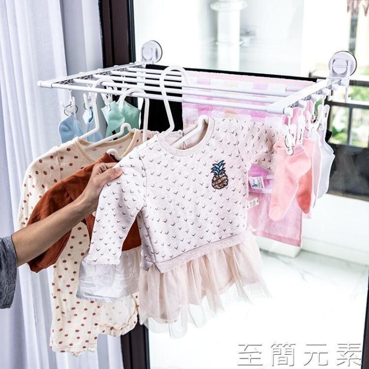 韓國deHub晾衣架摺疊陽台室內家用多功能毛巾架晾鞋架曬衣服神器