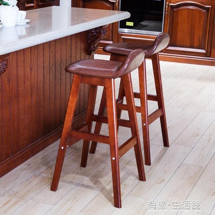 吧台椅現代簡約酒吧椅子靠背高腳凳高凳子實木吧椅北歐吧凳前台椅 創時代 新年春節送禮