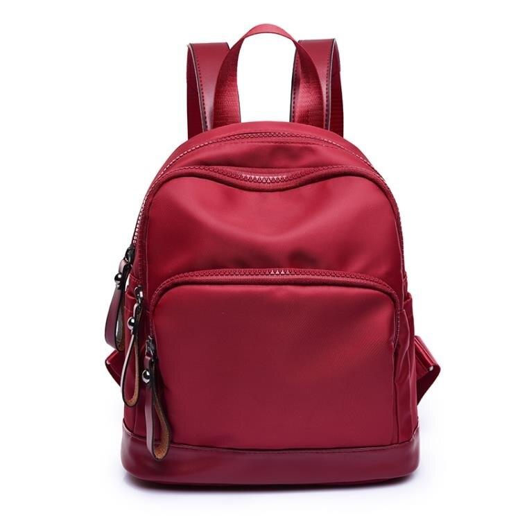 牛津布後背包女新款韓版百搭迷你學生尼龍帆布書包休閒小背包 時尚學院