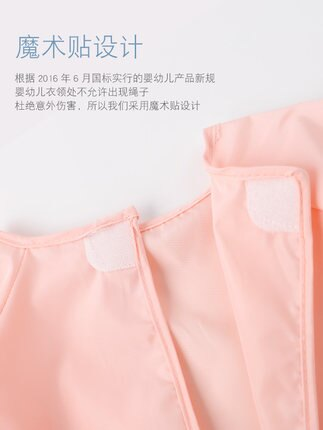寶寶罩衣反穿衣幼稚園兒童防水畫畫衣吃飯圍兜男女孩圍裙護衣長袖『J9552』