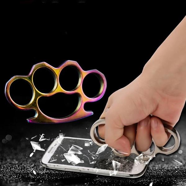 玻纖指虎四指防身武器便攜手扣虎指拳扣自衛打架用品裝備手撐子