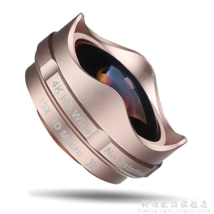 手機鏡頭超廣角微距魚眼三合一套裝通用單反自拍四外置攝像頭蘋果X華為安卓抖