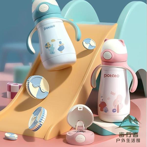 兒童保溫杯帶吸管嬰兒鴨嘴水杯外出兩用喝水【步行者戶外生活館】
