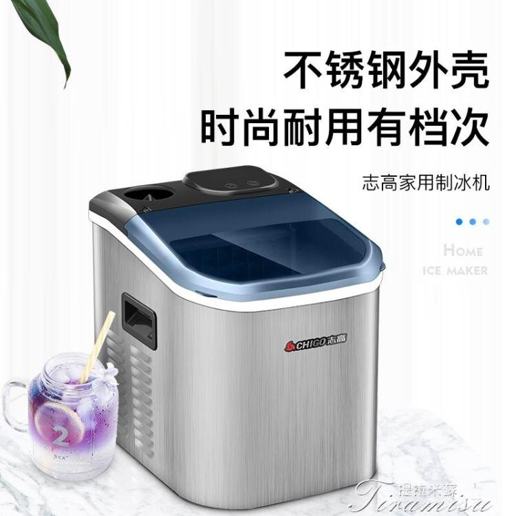 製冰機 220V制冰機商用奶茶店全自動酒吧冰塊機家用小型迷你方冰塊制作機 YYJ