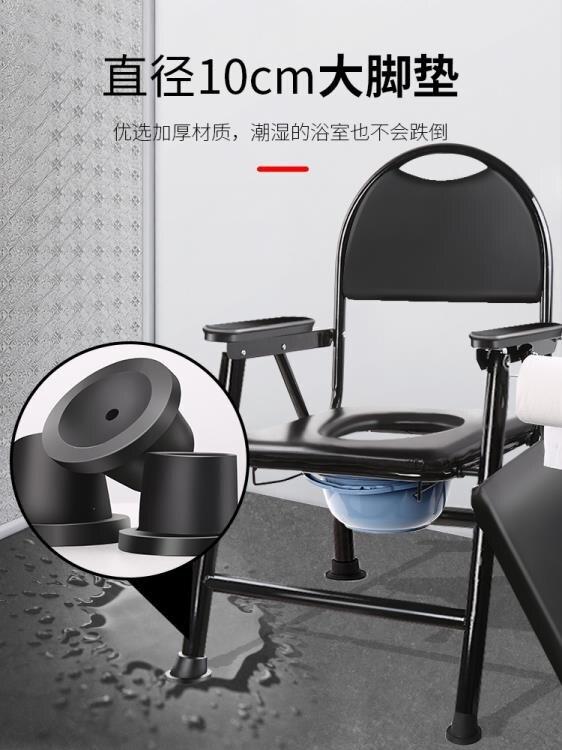 坐便器 老人坐便器移動馬桶可折疊病人孕婦坐便椅子家用老年廁所坐便凳子 宜品