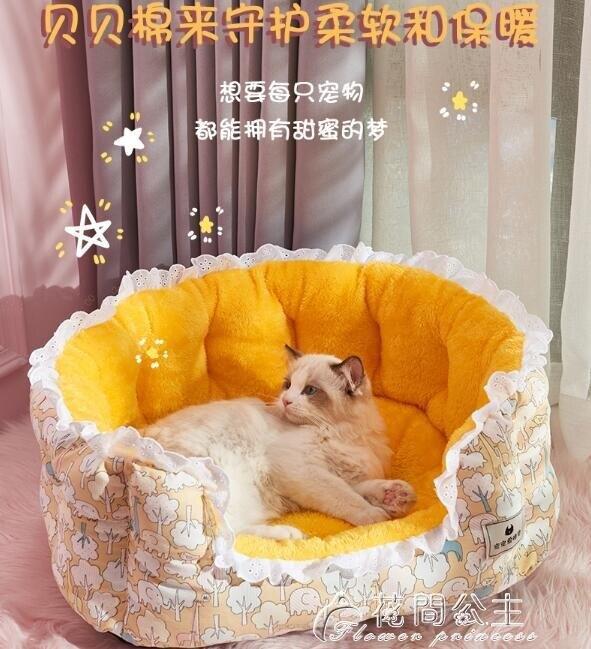 網紅貓窩冬季保暖房子別墅四季通用半封閉式床屋狗窩寵物貓咪用品 YJT
