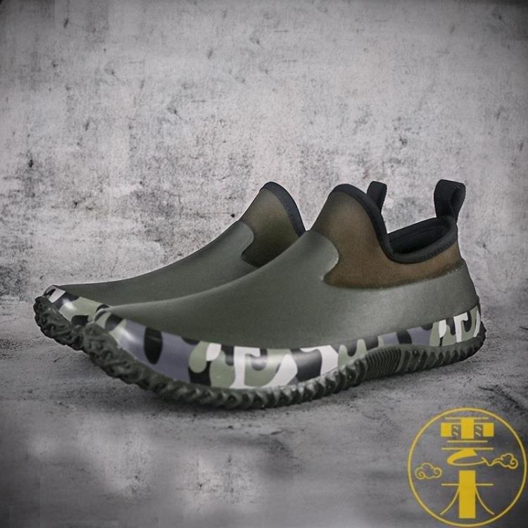雨鞋男迷彩釣魚水鞋防水套鞋防滑橡膠低筒雨靴