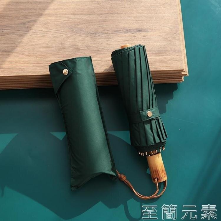 日式摺疊古風晴雨傘兩用男女加固抗風大號雨傘防曬防紫外線太陽傘