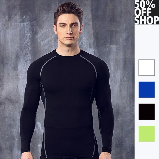 50%OFF SHOP【AD021841C】健身服男籃球跑步訓練服彈力壓縮速幹衣運動緊身衣長袖