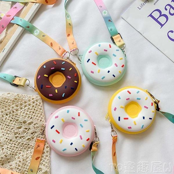 兒童包包2021甜甜圈女童斜背包小男孩卡通零錢包親子配飾小包包潮 童趣屋  新品