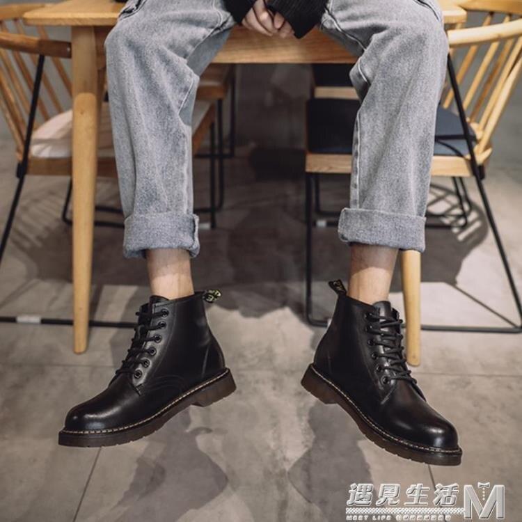 潮男馬丁靴男高筒英倫百搭中筒韓版工裝短靴子男鞋冬季加絨雪地靴