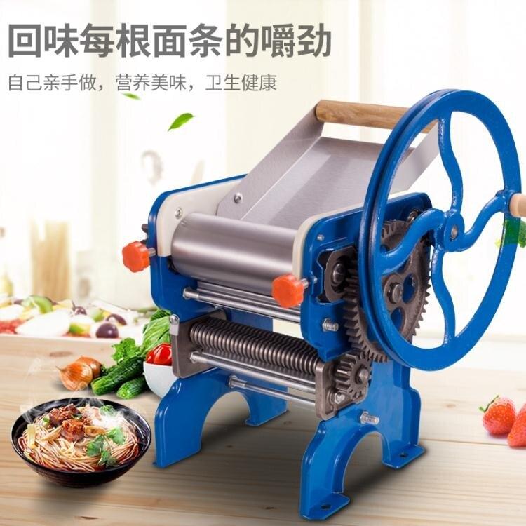 手動壓面機 老式軋面機堅固手動面條機多功能家用壓面機餃子皮機可帶電機T