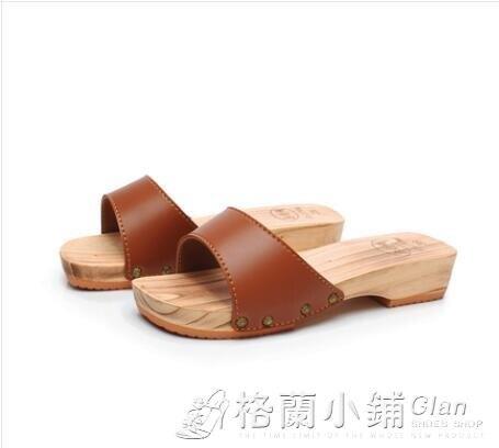 奧利明2019夏新款木屐女木拖鞋女夏季 居家厚底楔形涼拖鞋