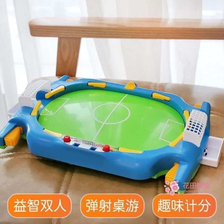 桌上桌球 兒童玩具男孩10歲3-6周歲512男童桌球台球4小孩7桌上足球T【年終尾牙 交換禮物】