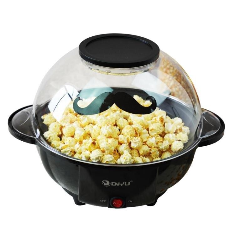 全自動爆米花機電動家用兒童小型商用球形爆玉米花加焦糖油巧克力220V