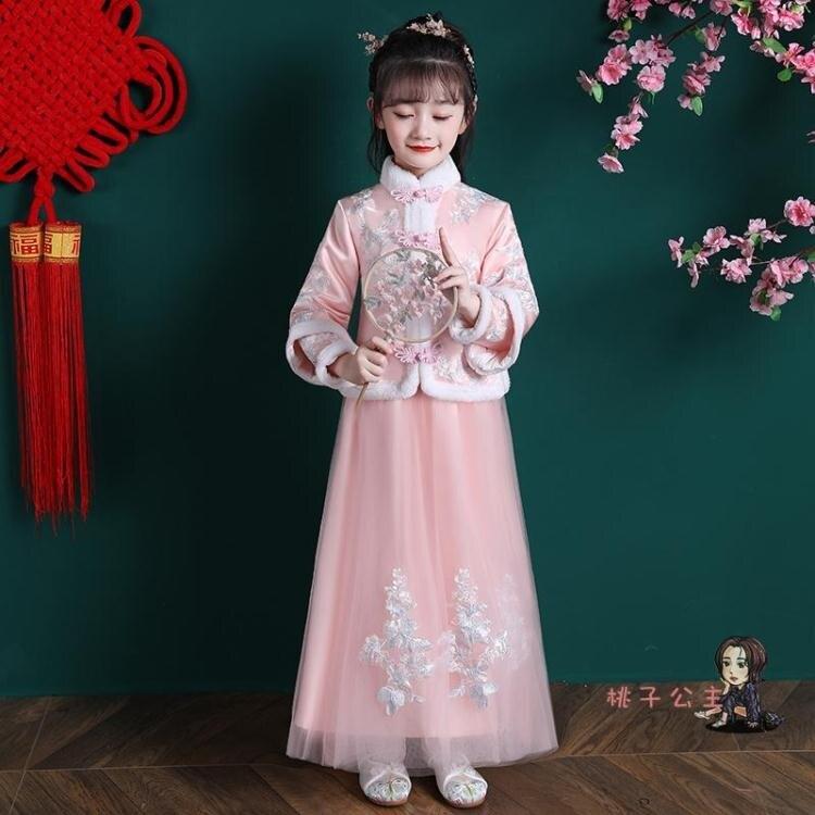 女童拜年服 漢服女童唐裝加絨加厚襖裙超仙中國風冬季漢服秋冬女孩拜年服