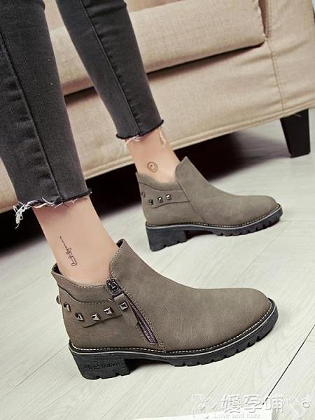 切爾西靴 顯瘦馬丁靴女英倫風網紅靴子女學生切爾西小短靴韓版百搭加絨女靴嬡孕哺 618購物