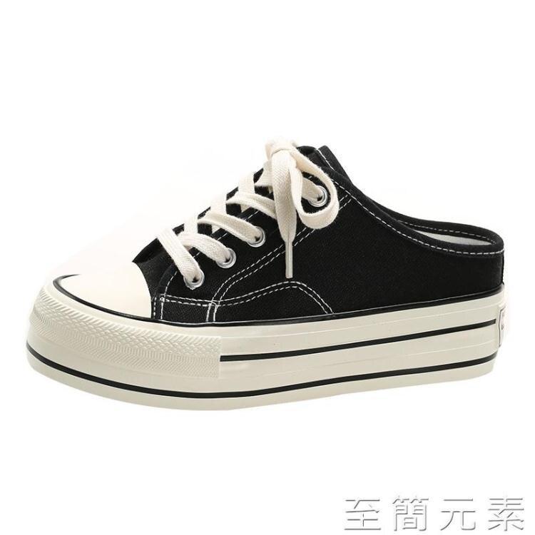 內增高半拖鞋女春季無后跟帆布鞋女學生韓版百搭透氣厚底布鞋 凡客名品