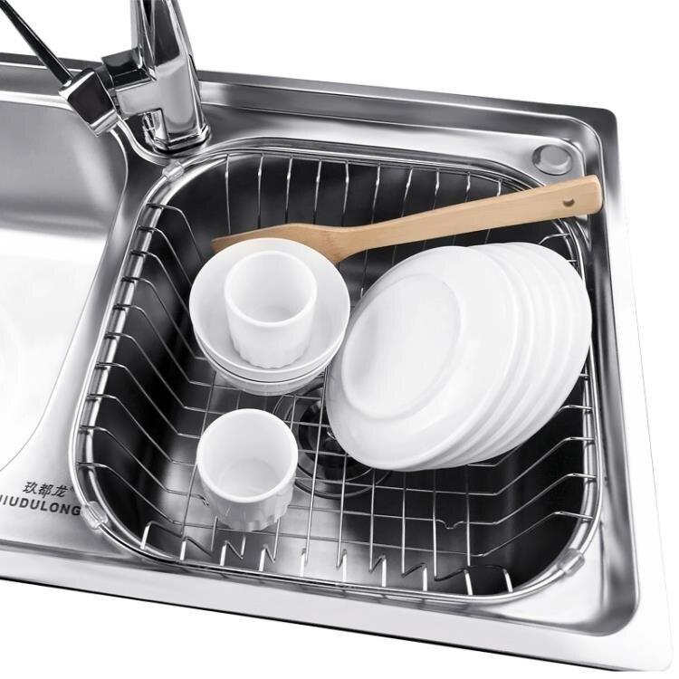 廚房水槽瀝水架瀝水籃304不銹鋼水池洗菜盆濾水籃洗碗池置物【全館免運】